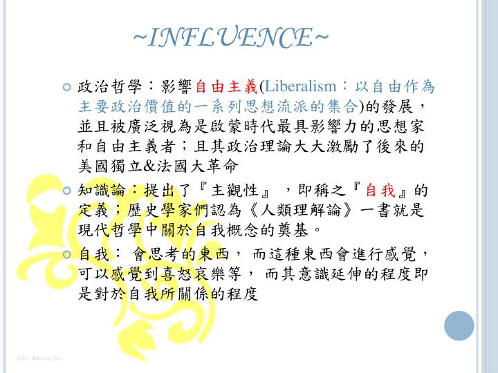 ~INFLUENCE~