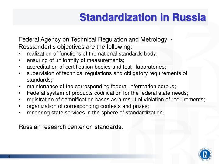Standardization in Russia