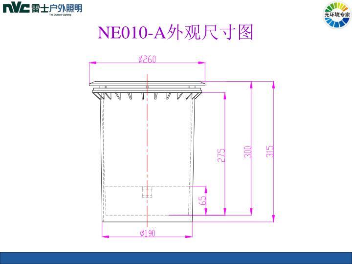 NE010-A