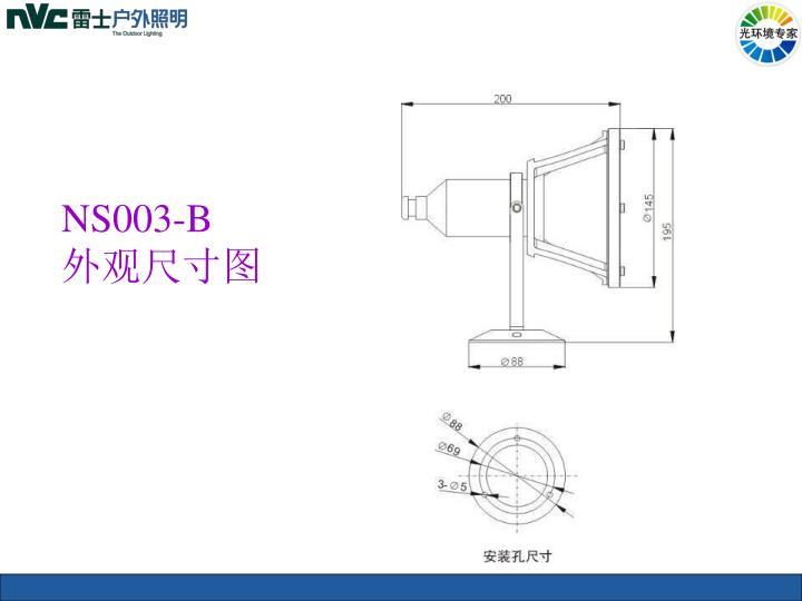 NS003-B