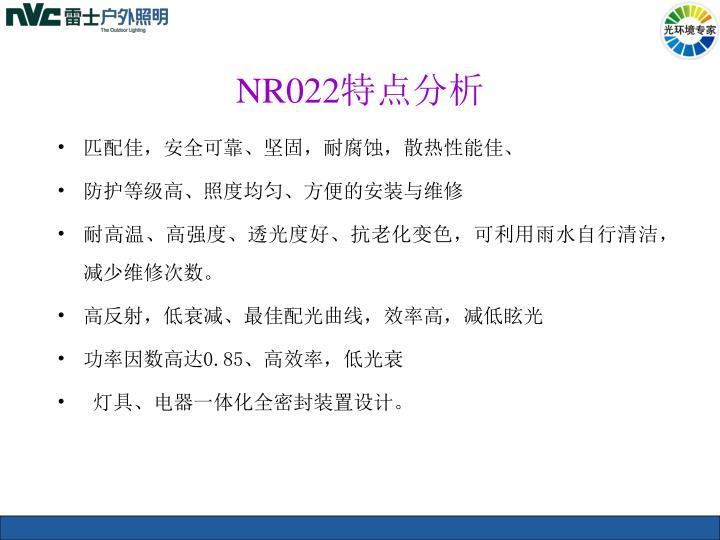 NR022