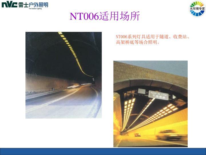 NT006