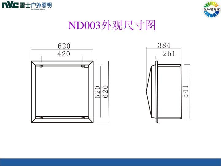 ND003
