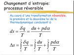 changement d entropie processus r versible