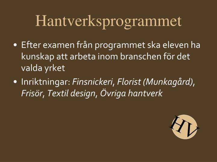 Hantverksprogrammet