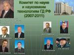 2007 2011