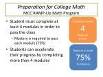 preparation for college math mcc ramp up math program