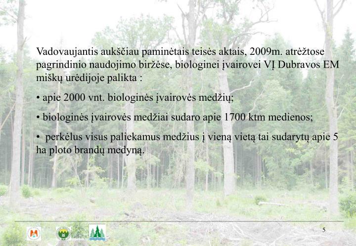 Vadovaujantis aukščiau paminėtais teisės aktais, 2009m. atrėžtose pagrindinio naudojimo biržėse, biologinei įvairovei VĮ Dubravos EM miškų urėdijoje palikta :