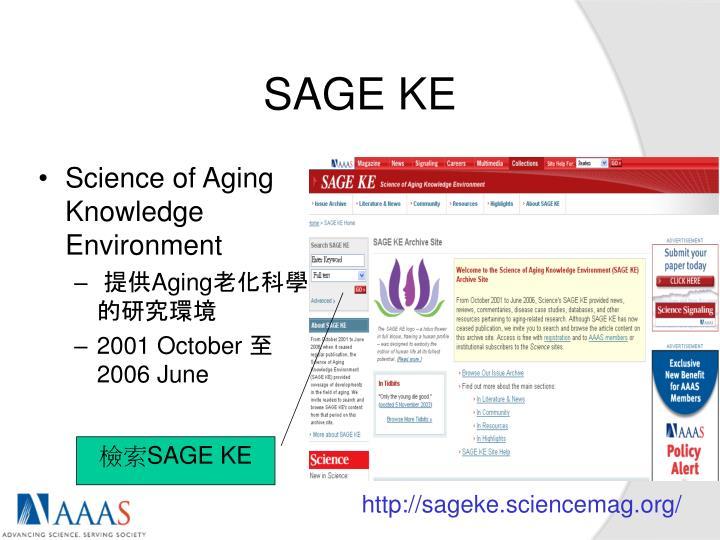 SAGE KE