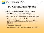 pg certification process3