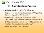 pg certification process4