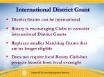 international district grant