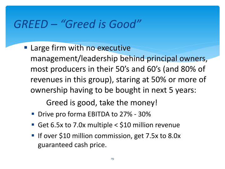 "GREED – ""Greed is Good"""