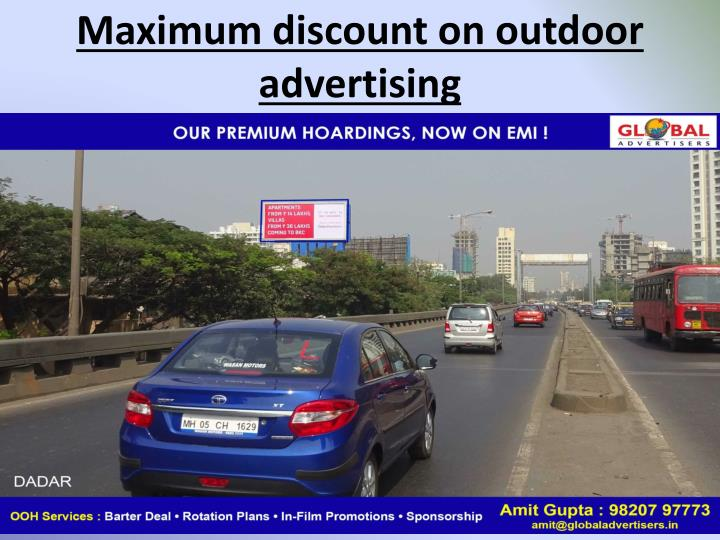 Maximum discount on outdoor advertising