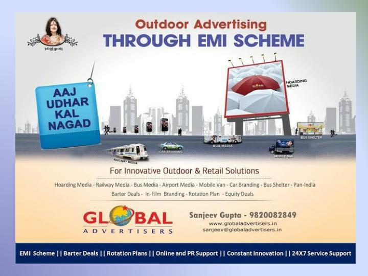 Outdoor advertising global advertisers 7102249