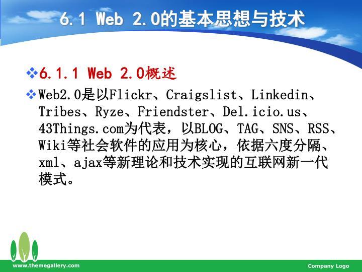 6.1 Web 2.0