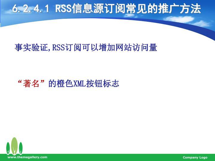 6.2.4.1 RSS