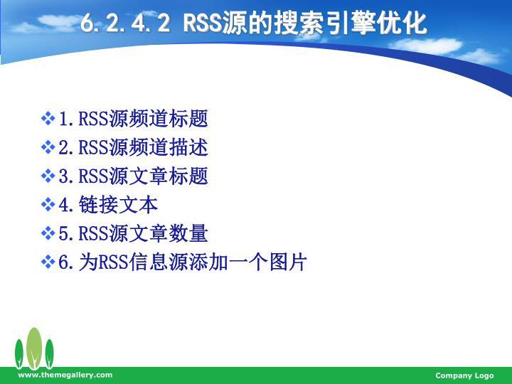 6.2.4.2 RSS