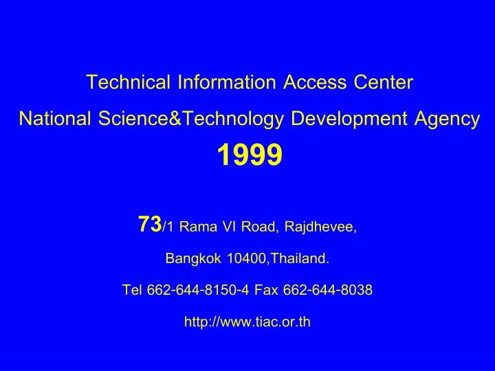 Technical information access center national science technology development agency 1999