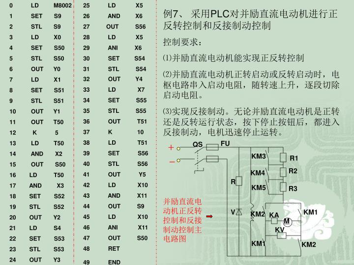 0           LD         M8002