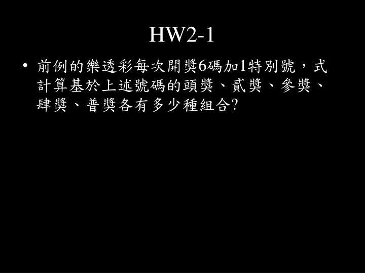 HW2-1