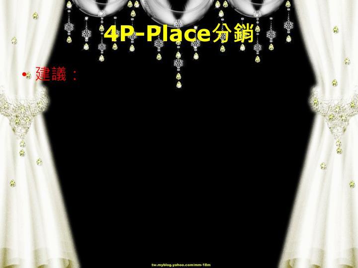 4P-Place