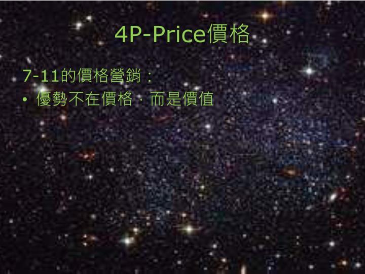 4P-Price