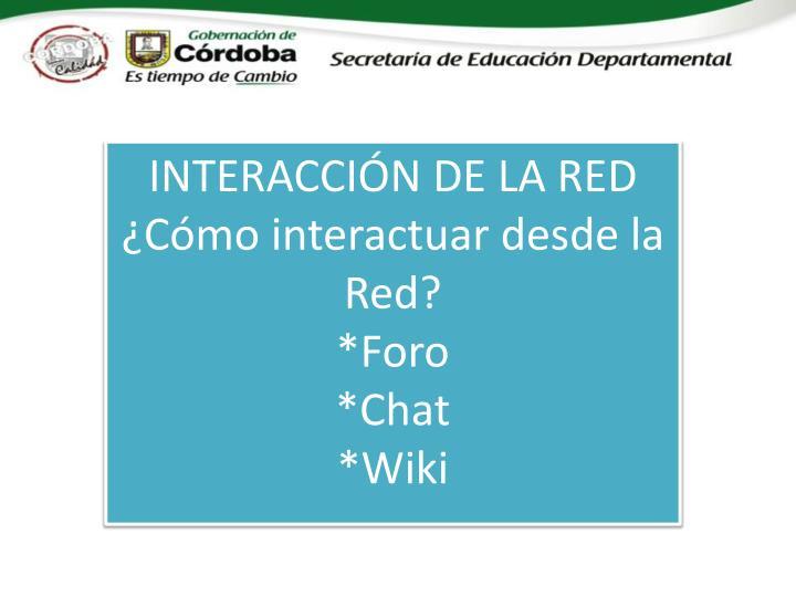 INTERACCIÓN DE LA RED