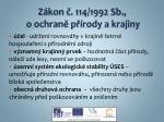 z kon 114 1992 sb o ochran p rody a krajiny
