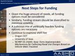 next steps for funding