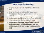 next steps for funding1