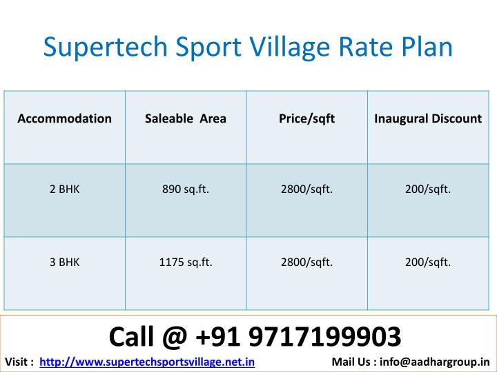 Supertech Sport Village Rate Plan