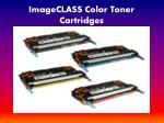 imageclass color toner cartridges
