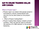 sap ps online training usa uk and canada9