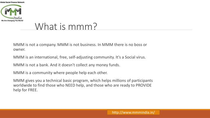 What is mmm