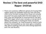 review 1 the best and powerful dvd ripper dvdfab2