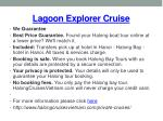lagoon explorer cruise6