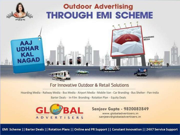 Creative outdoor neon ads in mumbai global advertisers 7120001