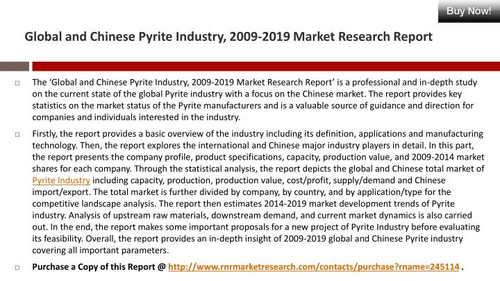 Global and chinese pyrite industry 2009 2019 market research report