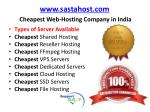 www sastahost com cheapest web hosting company in india