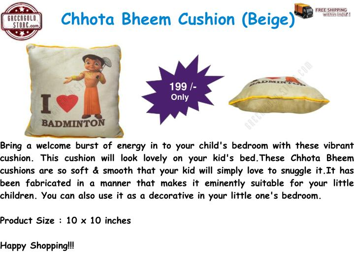 Chhota Bheem Cushion (Beige)