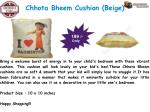 chhota bheem cushion beige