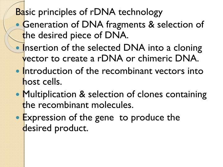 Basic principles of rDNA technology