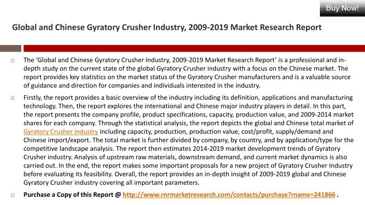 Global and chinese gyratory crusher industry 2009 2019 market research report