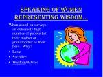 speaking of women representing wisdom