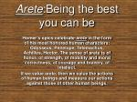 arete being the best you can be