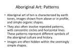 aboriginal art patterns