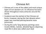 chinese art1