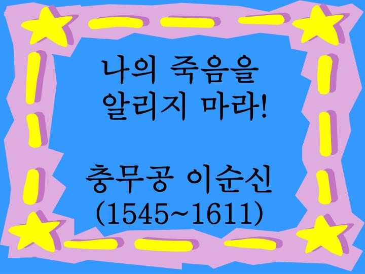 1545 1611
