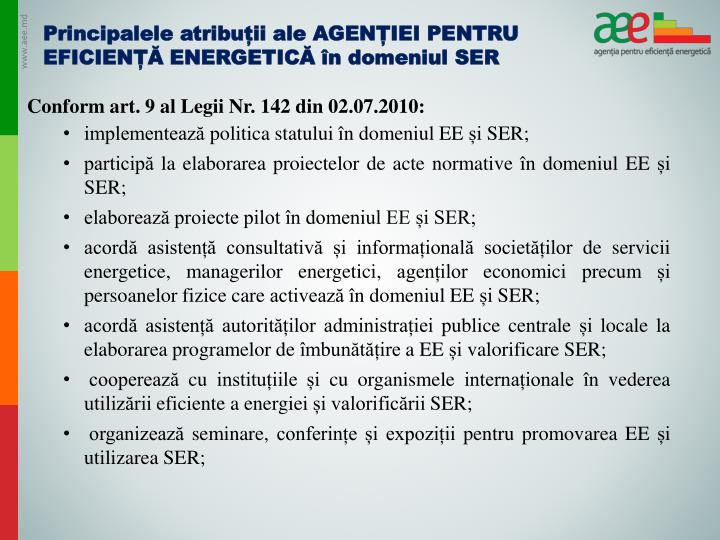 Principalele atribuții ale AGENȚIEI PENTRU EFICIENȚĂ ENERGETICĂ în domeniul SER